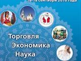 Дни Вологодской области в Санкт-Петербурге